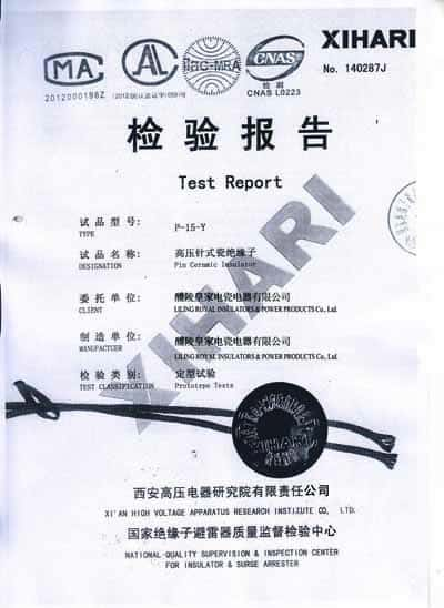 P-15-Y PORCEALIN PIN TYPE INSULATORS TEST REPORT-1