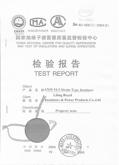 test report for 54-3 porcelain strain stay insulators