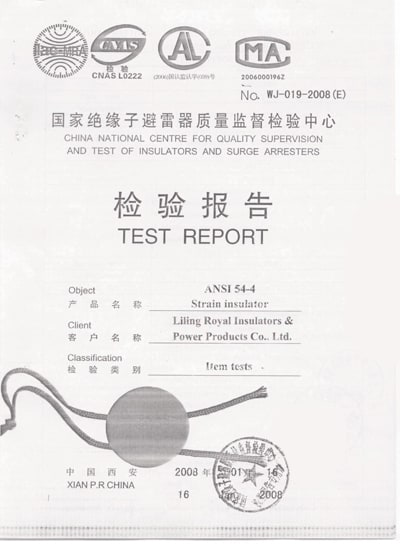 test report for ansi 54-4 porcelain strain insulators